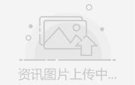 麦幼优游乐园邹城加盟店正式开业啦!