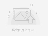 2020广州餐饮连锁加盟展会